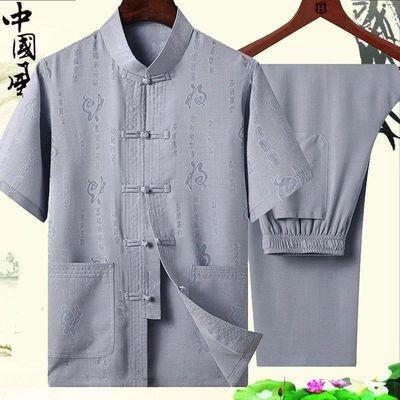 中老年人唐装短袖老人衣服爷爷装休闲套装中国风男士上衣爸爸夏装