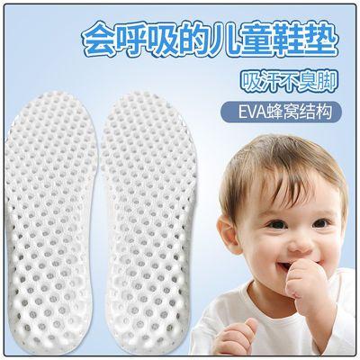 儿童运动鞋垫女童男童宝宝专用透气防臭吸汗鞋垫春秋季可修剪大小