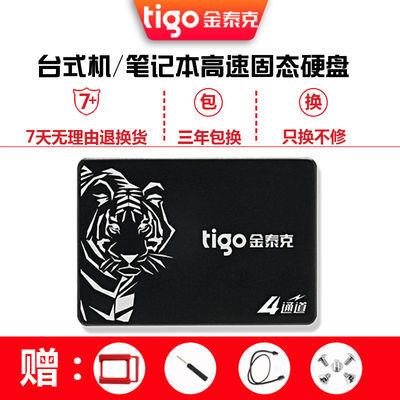 金泰克S300 240G固态硬盘 120G 128G 256G 480G 台式机/笔记本SSD