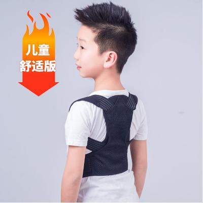贝贝佳儿童驼背矫正带小学初中生青少年纠正神器治背部肩膀矫姿器