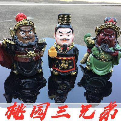 刘备关羽张飞桃园三兄弟三国英雄历史人物树脂仿铜树脂摆件
