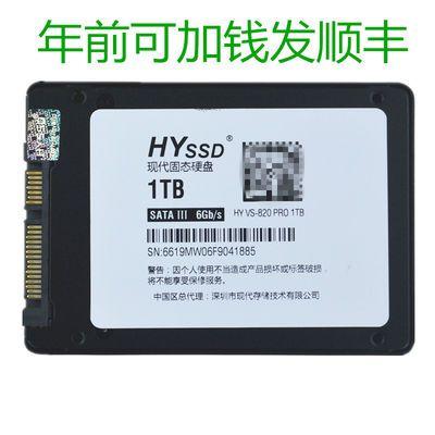 固态硬盘 120G 60G240g 128G 256G 480g 512g 台式笔记本SATA3SSD