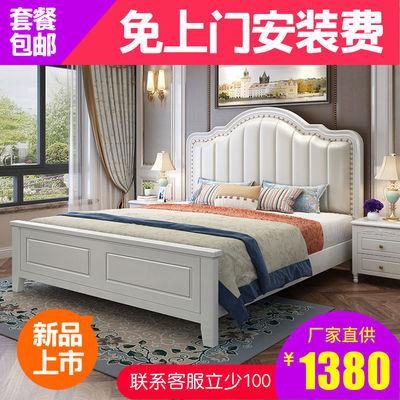 美式欧式床1.8米实木床轻奢主卧简欧婚床1.5米简约现代软包储物床