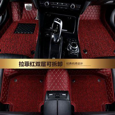 专车专用汽车脚垫PU皮丝圈定制高档全包围汽车五座全套踏脚垫地毯