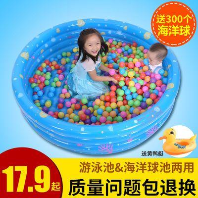 儿童玩具海洋球池加厚宝宝充气波波球池家用彩色球球室内玩具围栏