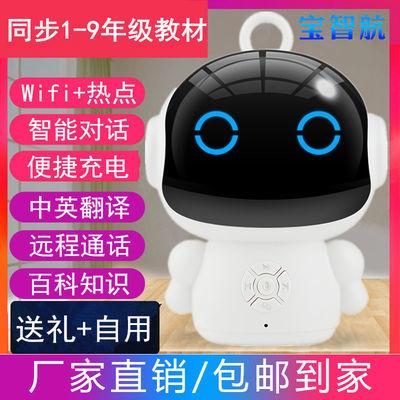 【智能机器人】早教儿童玩具wifi语音对话学习机工厂直发送礼自用