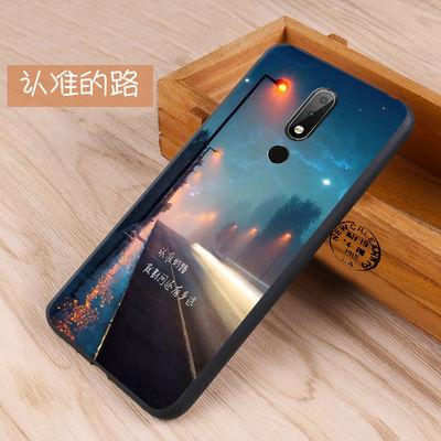 诺基亚X6手机壳 Nokia X6保护套软壳TA-1099套磨砂全包个性防摔