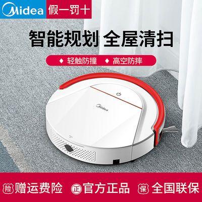 美的扫地机器人超薄智能全自动洗擦地机拖地一体机家用吸尘器