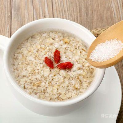 速溶纯燕麦片原味无糖免煮即食早餐熟燕麦片熟玉米片500g/2.5kg