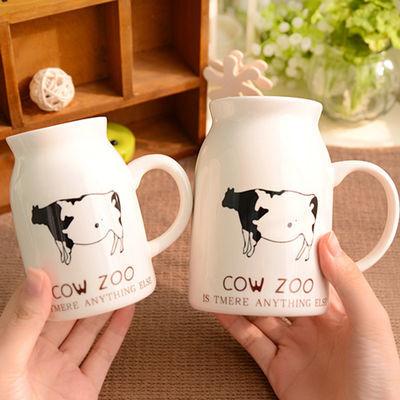 创意家居个性陶瓷杯牛奶咖啡早餐杯马克杯子不带盖勺情侣水杯
