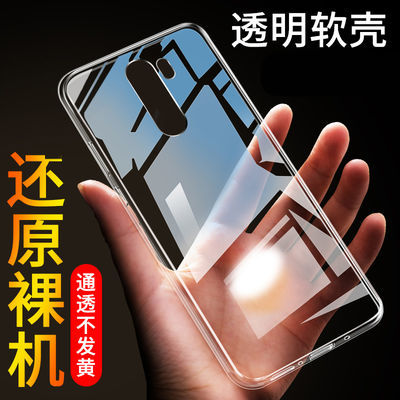 OPPOreno手机壳r17透明k3/k5全包r15软A5套A9硅胶r11s防摔A8薄r9s