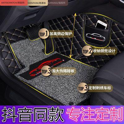 2012款进口三菱ASX劲炫汽车脚垫 专用2011 12 13年丝圈全包围地垫