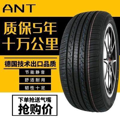 全新汽车轮胎165 175 185 195 205 50 55 60 65R14R15R16R17