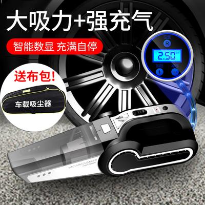 四合一车载吸尘器120W家用大功率家车干湿两用汽车12v充气打气泵