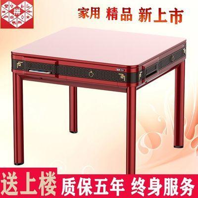 麻将机全自动餐桌两用机麻USB充电麻将机四口静音新款家用麻将桌