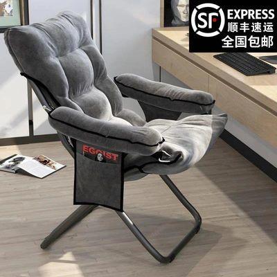 懒人小沙发电脑椅子家用学生宿舍寝室卧室折叠舒适久坐靠背单人椅