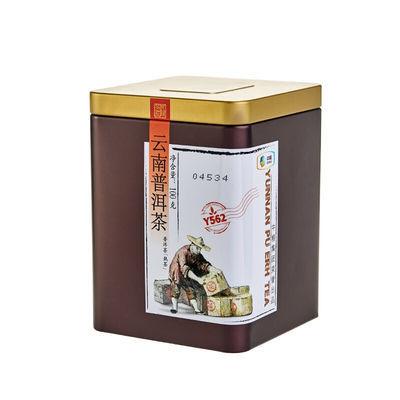 【中茶】Y562罐装熟茶2016年散茶云南普洱茶叶散装100g/罐