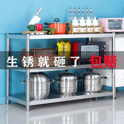 不锈钢厨房置物架三层放锅架子微波炉收纳落地式储物家用货架多层