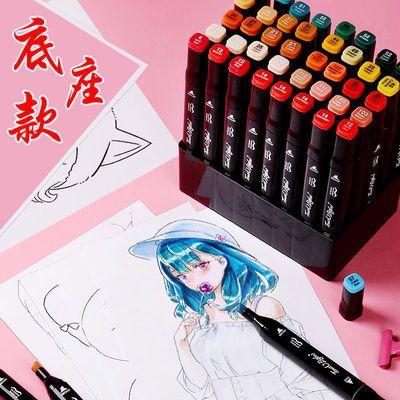 双头马克笔套装便宜底座款 1000色彩色touch学生动漫水彩笔美术品
