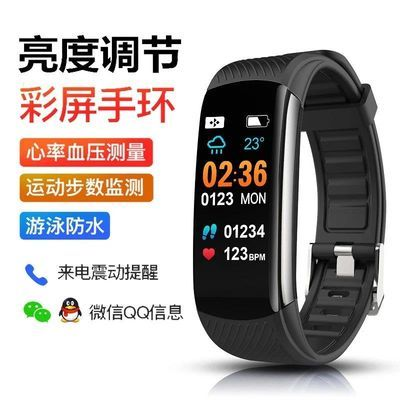 高清彩屏多功能智能手环血压心率防水情侣手表运动手环计步器男女