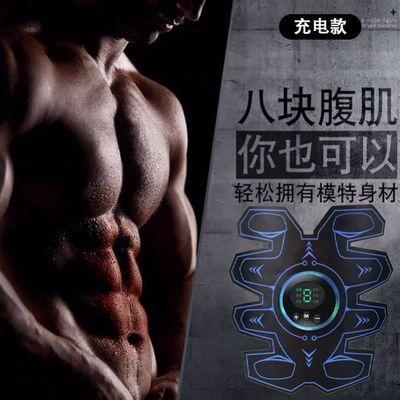 减肥神器家用健身仪学生懒人腹肌贴健身器材训练器男女甩脂减肚子