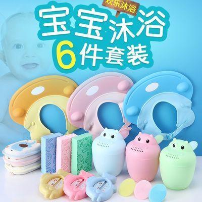 宝宝洗头发帽子婴幼儿防水硅胶护耳洗澡帽小孩洗头帽子儿童淋浴帽