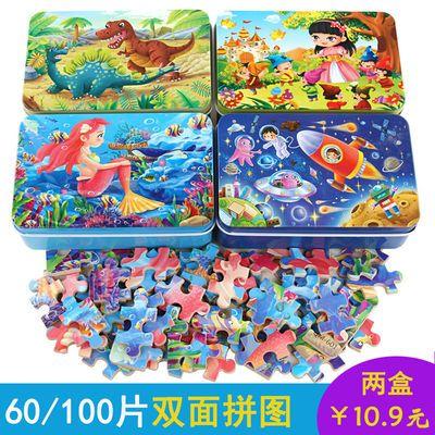 儿童拼图60/100/200/300片汪汪队益智积木木质玩具铁盒装