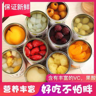 皮奇黄桃菠萝橘子梨杨梅草莓山楂什锦水果罐头2/5/6罐组合装