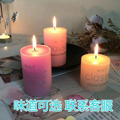 拍1发3 浪漫香薰蜡烛求婚生日蜡烛浪漫晚餐无烟去味蜡烛家用蜡烛