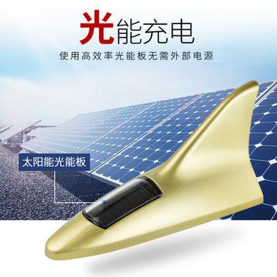 汽车用品防追尾LED爆闪灯太阳能鲨鱼鳍无线警示灯风能灯汽车改装