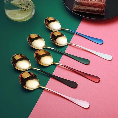 三支装】加厚不锈钢勺子家用圆勺创意可爱儿童搅拌甜品勺成人汤匙