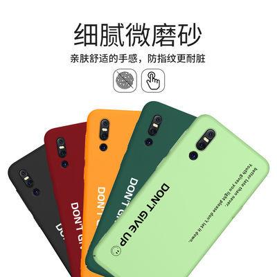 vivox27手机壳x30x23/s1s5x21x20iqooneo/x9plus/pro5g幻彩版防摔