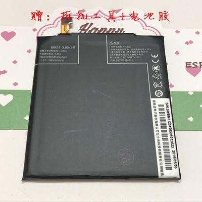 适用Xiaomi/小米3原装电池 BM31电池 小米3手机电板 内置电池电板