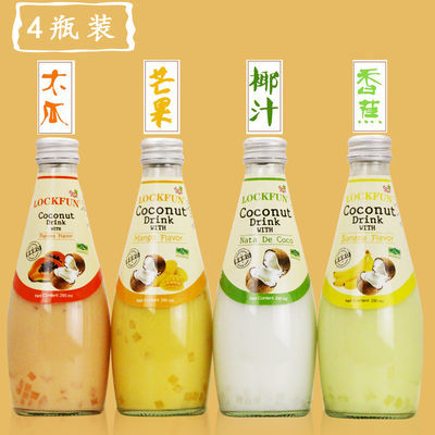 4瓶泰国进口饮料LOCKFUN乐可芬椰子汁木瓜香蕉芒果椰肉果汁包邮