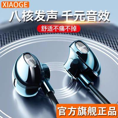 通用金属耳机线可爱入耳塞式vivo重低音K歌苹果耳麦OPPO华为荣耀