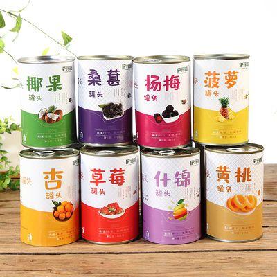 多口味水果罐头砀山糖水黄桃罐头6罐整箱新鲜橘子菠萝杨梅杏零食