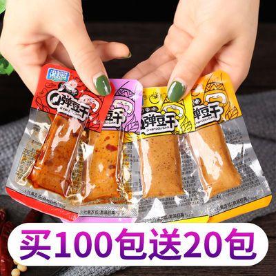 【买100送20】渝美滋豆腐干零食大礼包麻辣小吃辣条豆干休闲零食