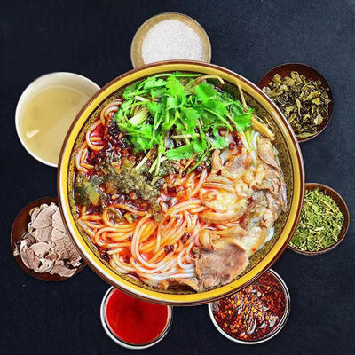 贵州羊肉粉六盘水速食面粉特产小吃遵义羊肉粉香辣免煮早餐酸辣粉