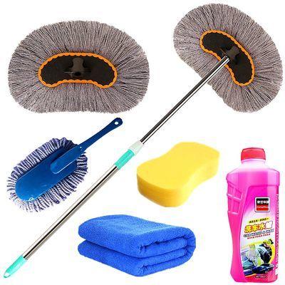 洗车拖把长杆伸缩洗车用品刷车刷子擦车拖把清洗工具神器拖把拖布