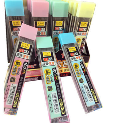 【5盒装 自动铅笔树脂铅芯0.5 0.7mm自动铅笔芯5盒+套餐批发