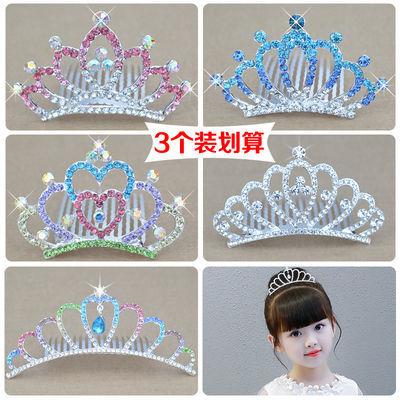 韩版生日皇冠头饰儿童水钻发梳小公主王冠发卡女孩演出成人礼发饰