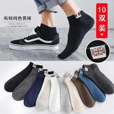 5-10袜子男短袜夏季轻薄款运动船袜男士浅口防臭吸汗短筒隐形袜