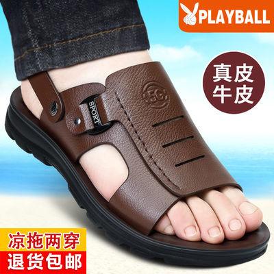真皮牛皮凉鞋男夏季新款男士凉鞋防滑耐磨休闲沙滩鞋真皮凉拖鞋男