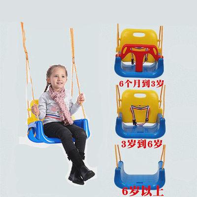 儿童秋千室内外家用吊椅宝宝户外荡秋千三合一玩具小孩儿秋千吊篮