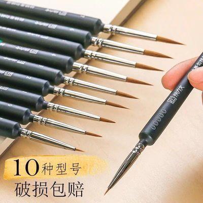 尼龙毛水粉画笔 丙烯水彩颜料美术狼毫画笔 扇形笔油画勾线笔排笔