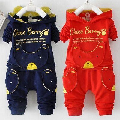 儿童套装男童女童春装两件套2020新款春秋季宝宝0-6岁休闲卫衣-服