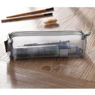 黑白灰简约透明网纱方形笔袋学生考试专用文具袋大容量便携笔袋
