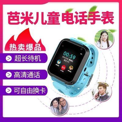 儿童电话手表中小学生天才防水定位手机男女拍照触屏智能定位手机