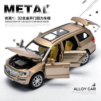 奔驰六开门合金车模1:32路虎模型儿童玩具小车仿真汽车模型
