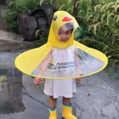 儿童雨帽小黄鸭飞碟雨衣斗篷式雨伞男幼儿宝宝雨披可折叠儿童雨具